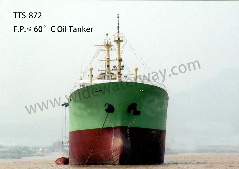 TTS-872 3000 dwt Product Oil Tanker ship for sale