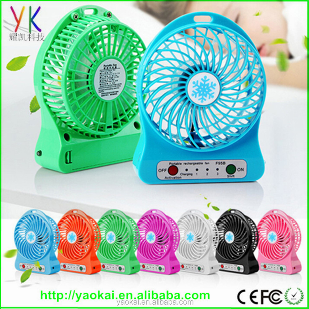 2015 Portable Hand-held 1*AA 18650 lithium battery rechargeable mini fan with led
