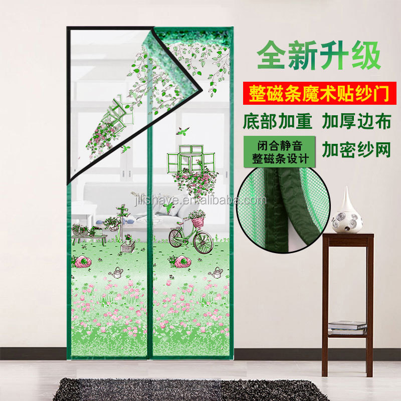 The Velcro of Magnetic Mosquito Net Summer Anti-mosquito Mesh magnetic Curtains Soft Yarn Door Screen
