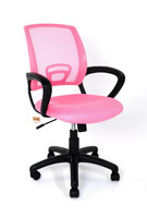 Height Adjustable Tilting Office/Computer Chair Seat Ergonomically Designed