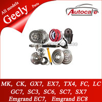 Factory Price Wholesale all Geely ck auto spare Parts brake pads