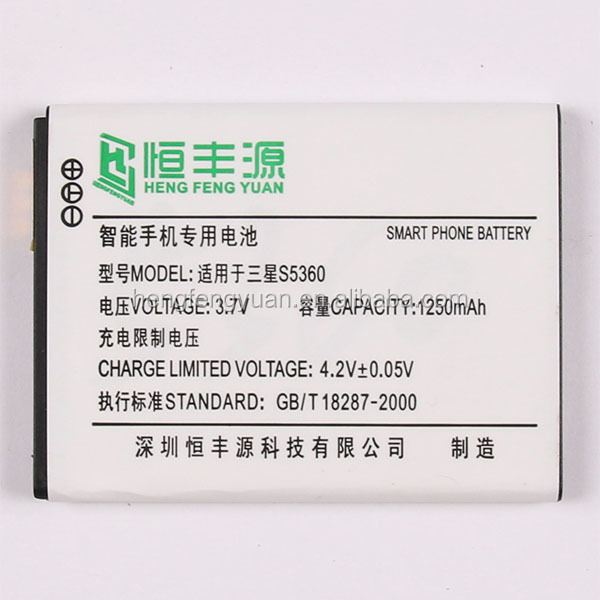 High quality GB/T18287-2000 China manufacturer 3.7v li-ion cell phone battery for South Korea Disgn galaxy S5360