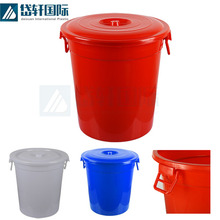 new invention utility round plastic bucket with lid and handles