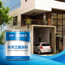 Building Material Nano Coating Liquid Coating Waterproof Feature and Coated Coating