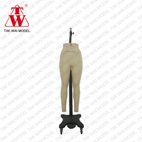 Female trousers dressform dummy from Hong Kong