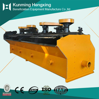 Top quality hot sale gold ore flotation cell