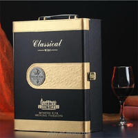 Luxury wooden PU leather wine box carrier