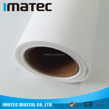 260gsm Digital Printing Matte Polyester Art Canvas Roll, Waterproof and Aqueous Inkjet Polyester Canvas