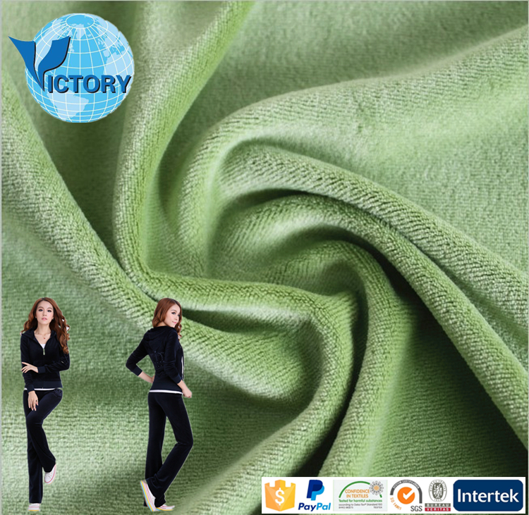 Stretch 100% Polyester velvet fabric waterproof fabric velour fabric