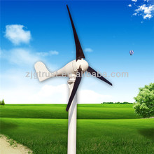 200w wind turbine on sale