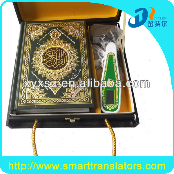 Newest Arabic wood boxes M6 Quran Mp3 with LCD screen display+Arabic translation download