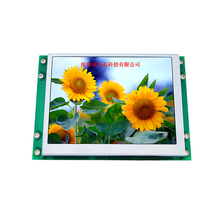 Rs232 5 inch 800x480 dots smart tft lcd display module