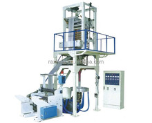 manufacturer of automatic press pe plastic film blowing machine price