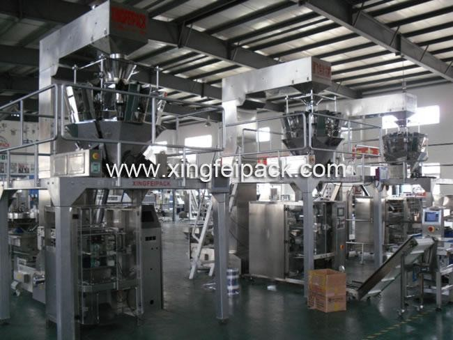 XF-GF plastic tube toothpaste filling machine