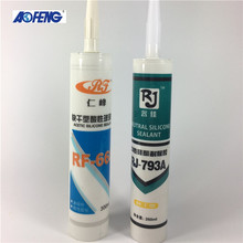 Customized professional large fish tank l mildew resistant light grey silicone sealant