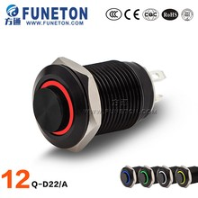 Professional zinc aluminum metal 12mm push button switch