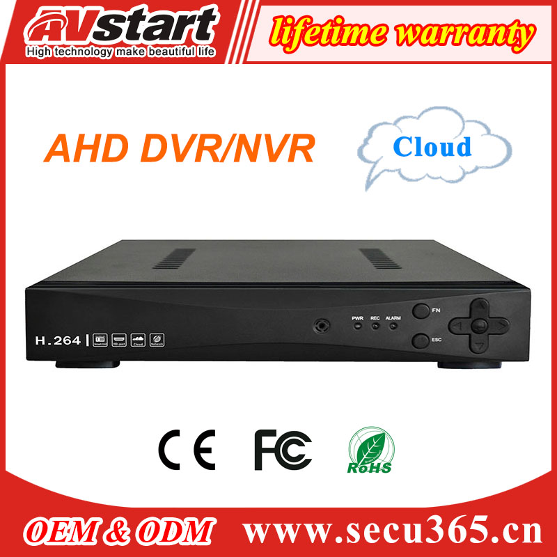 Full realtime video audio 1080n 720p 4ch DVR