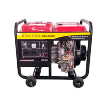 Cheap price portable 3kva diesel power generator with handle and wheels