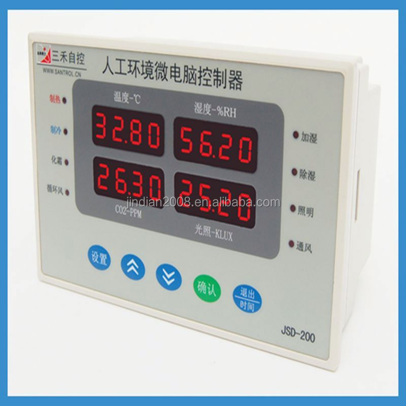 Mushroom library controller sf 104 temperature controller JSD-200