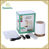 portable rechargeable download free quran mp3 songs touch lamp bluetooth quran speaker