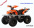 2017 new design 4 wheeler atv for adults