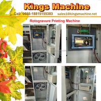 ASY Six Colors Gravure Printing Machine,Roto Printing Machine,Rotogravure Printing Machine (Ruian Kings brand)