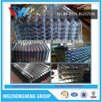 Low price of zinc corrugated roofing sheet