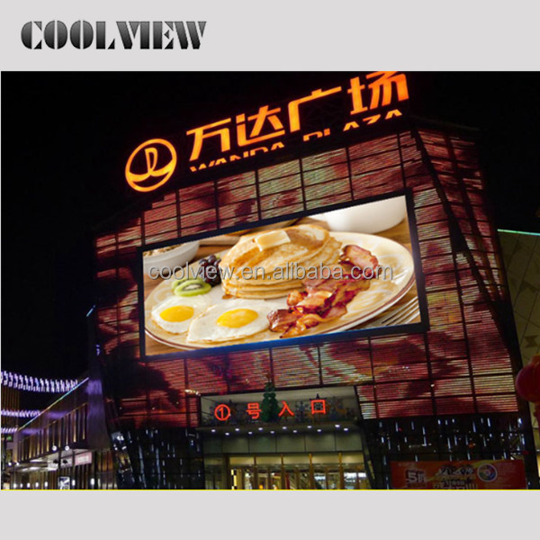 front access module outdoor led large screen display