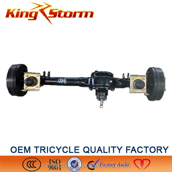 2015 hot sale and high performance three <strong>wheel</strong> motorcycle chain drive rear <strong>axle</strong>
