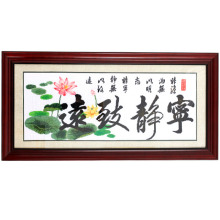 New completed handmade dome cross stitch kit with Chinese calligraphy