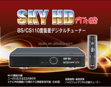 <span class=keywords><strong>Sky</strong></span> <span class=keywords><strong>hd</strong></span> fta bs bs/cs 110 satelital fta envío a Aire ISDB-S japon japon wifi sintonizador de tv digital <span class=keywords><strong>hd</strong></span> tv Envío
