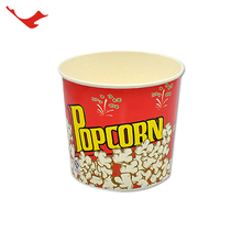 Disposable recyclable large popcorn paper cups wholesale price