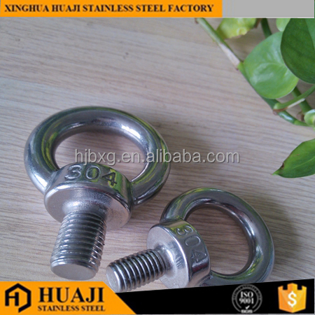 DIN580 stainless steel lifting eye swivel bolt for sale