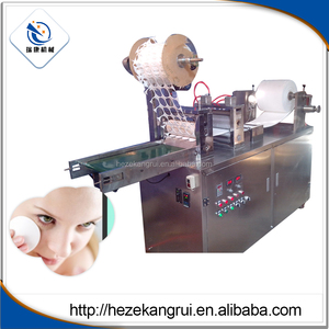 High quality KR-XM-A Round cosmetic cotton pad making machine for disposable non-woven pad