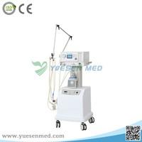 Clinics medical breath ventilator medical ventilation apparatus