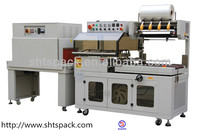 Shanghai JK 400LB JK4525B automatic Pof bottle cap shrink wrap machine