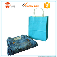 Luxury jeans packaging brand light blue paper shopping bags with twisted paper handle