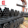 schedule 80 steel pipe price ! china material cold rolled anneal tube & hot-rolled erw mild carbon steel pipe price list