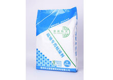 building use printing words resuable pp woven packaging bag for 25kg