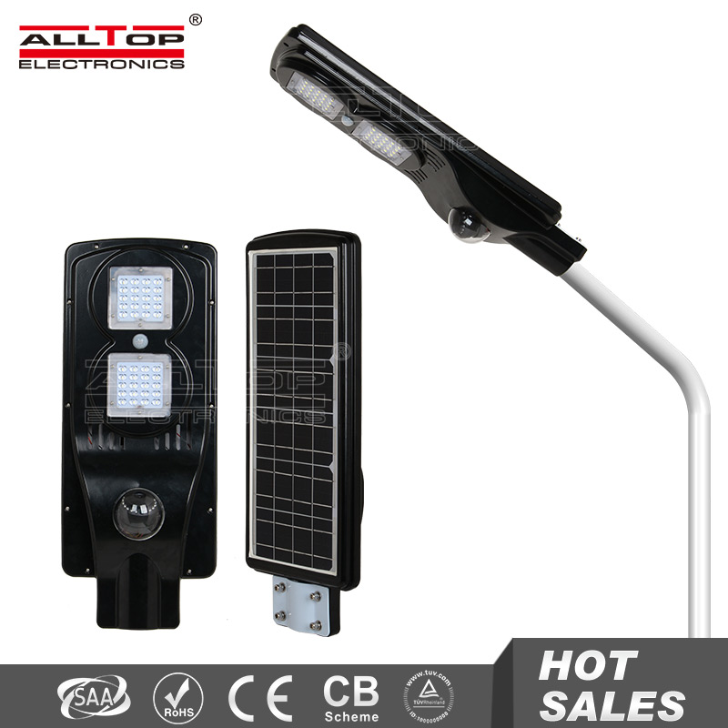 energy saving environmentally all in one solar led street light 25w