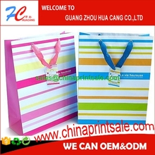 HC professional carry bag making machine, paper carry bag, non plastic plastic carry bag