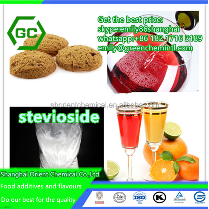 bulk pure herbal extract enzymatically modified stevia with HALAL KOSHER