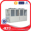 Alto AL-250 quality certified water cooled water liquor chiller machine for aquarium cooling use capacity 250kw
