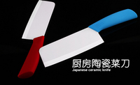 High quality ceramic kitchen knife, chef knife , ceramic knife
