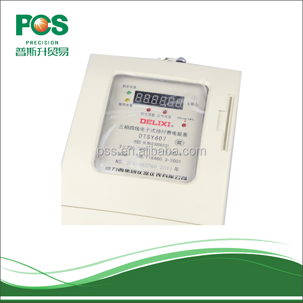 DTSY607 Four Wire 80A Digital Electric Prepaid Meter