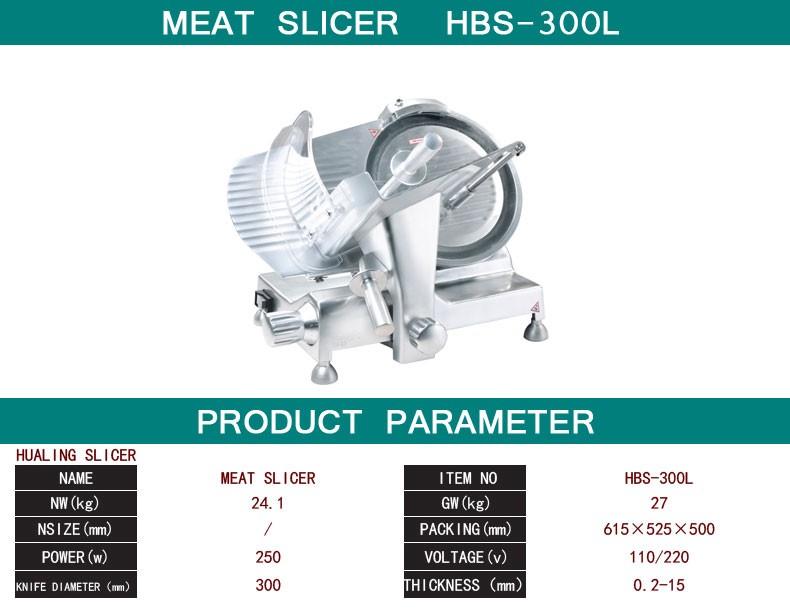 HBS-300L_01.jpg