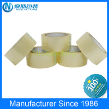 China Manufacturing Factory epdm adhesive tape with best price and high quality