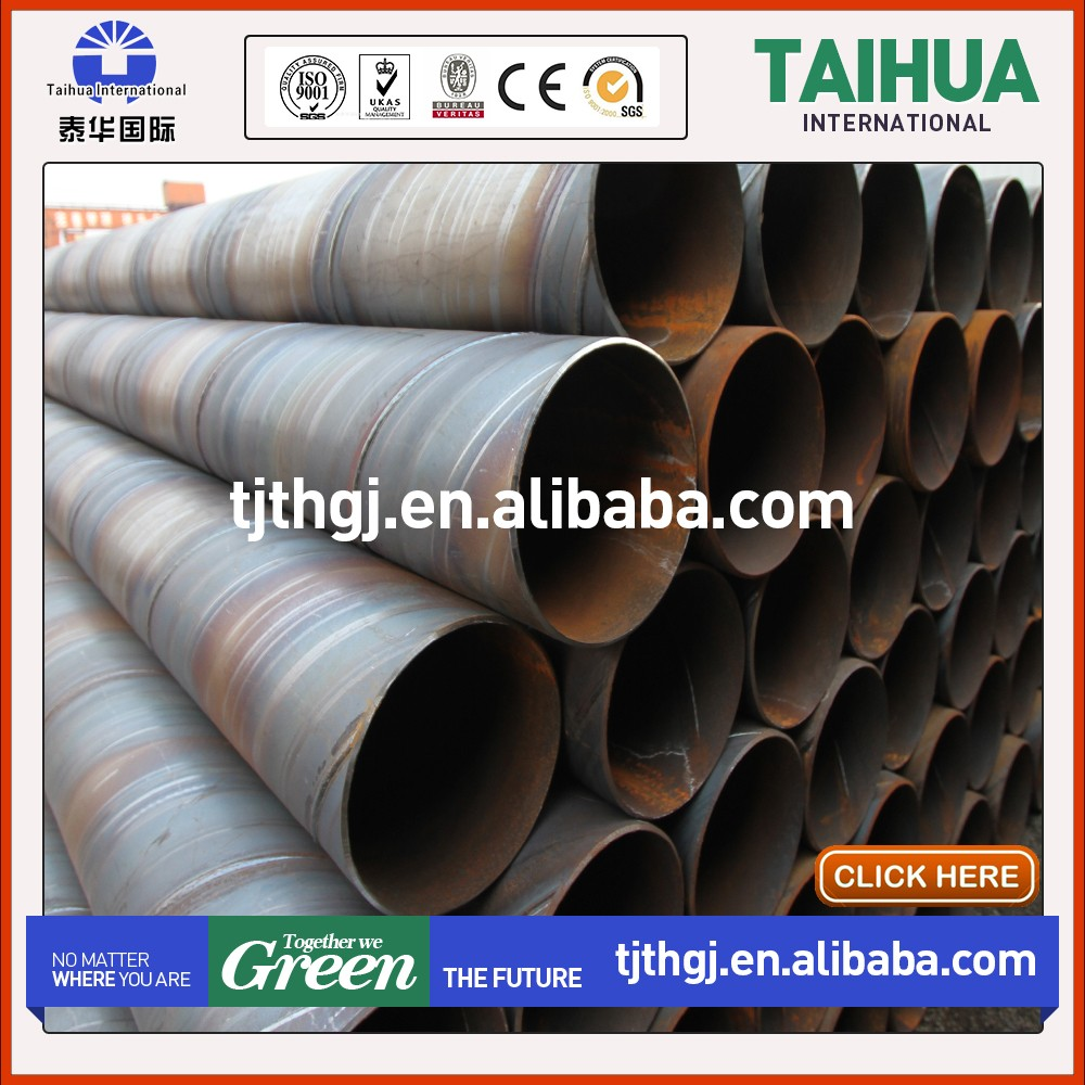 ASTM standard spiral welded steel pipe