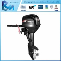 2.5hp to 60hp outboard engine dealers in india
