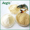/product-detail/aegis-lysozyme-fish-food-ingredients-imporve-health-and-growth-60520950513.html
